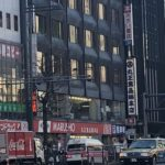 丸正総本店(周辺)